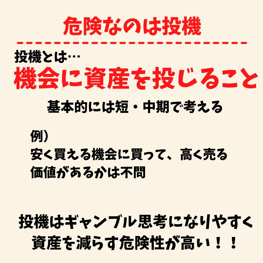 f:id:beginner-worker:20210616202606p:plain