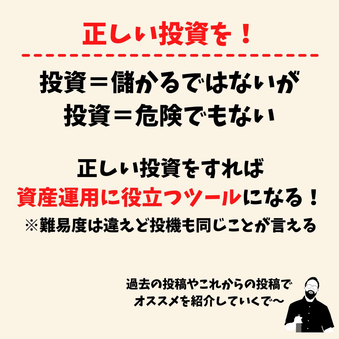 f:id:beginner-worker:20210616202612p:plain