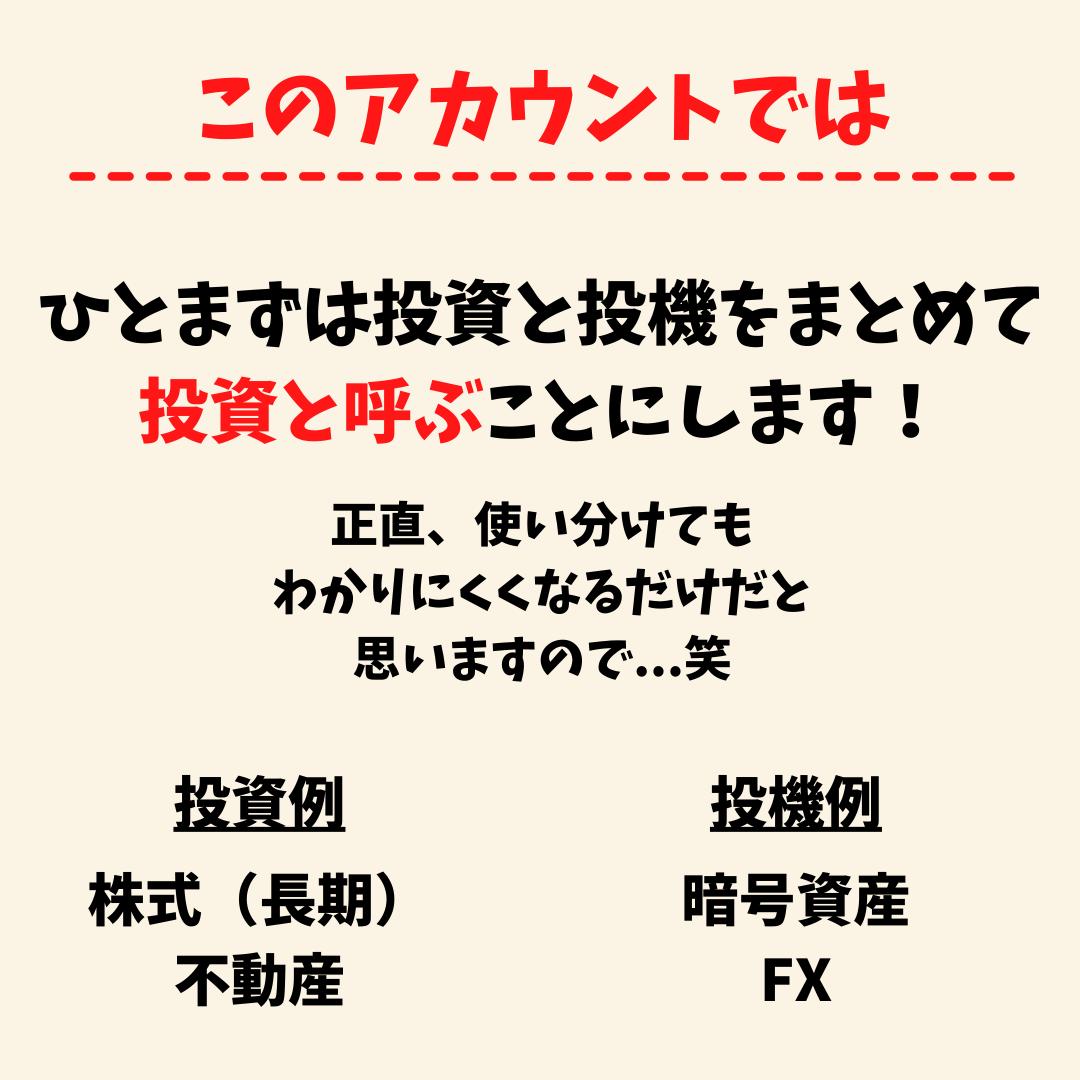 f:id:beginner-worker:20210616202616p:plain