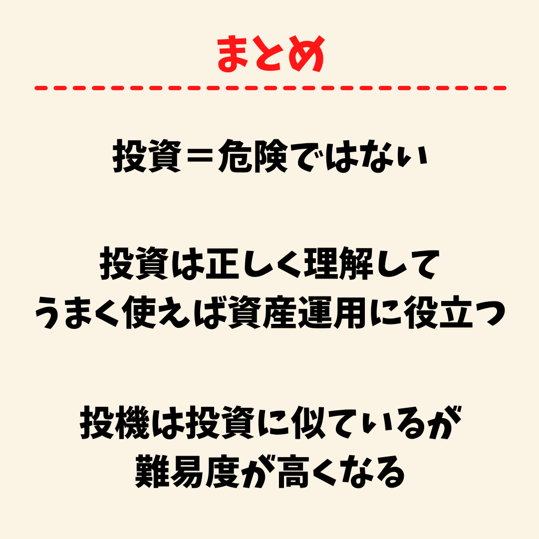 f:id:beginner-worker:20210616202620p:plain
