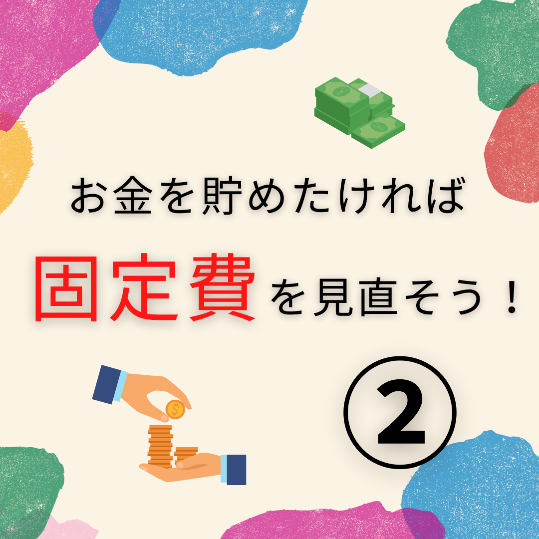 f:id:beginner-worker:20210616204630p:plain