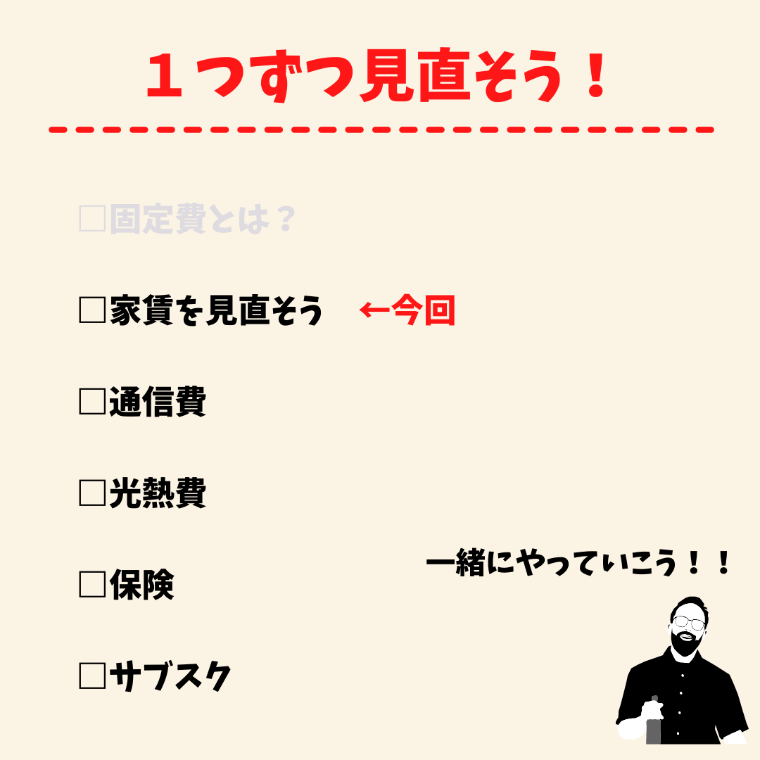 f:id:beginner-worker:20210616204635p:plain