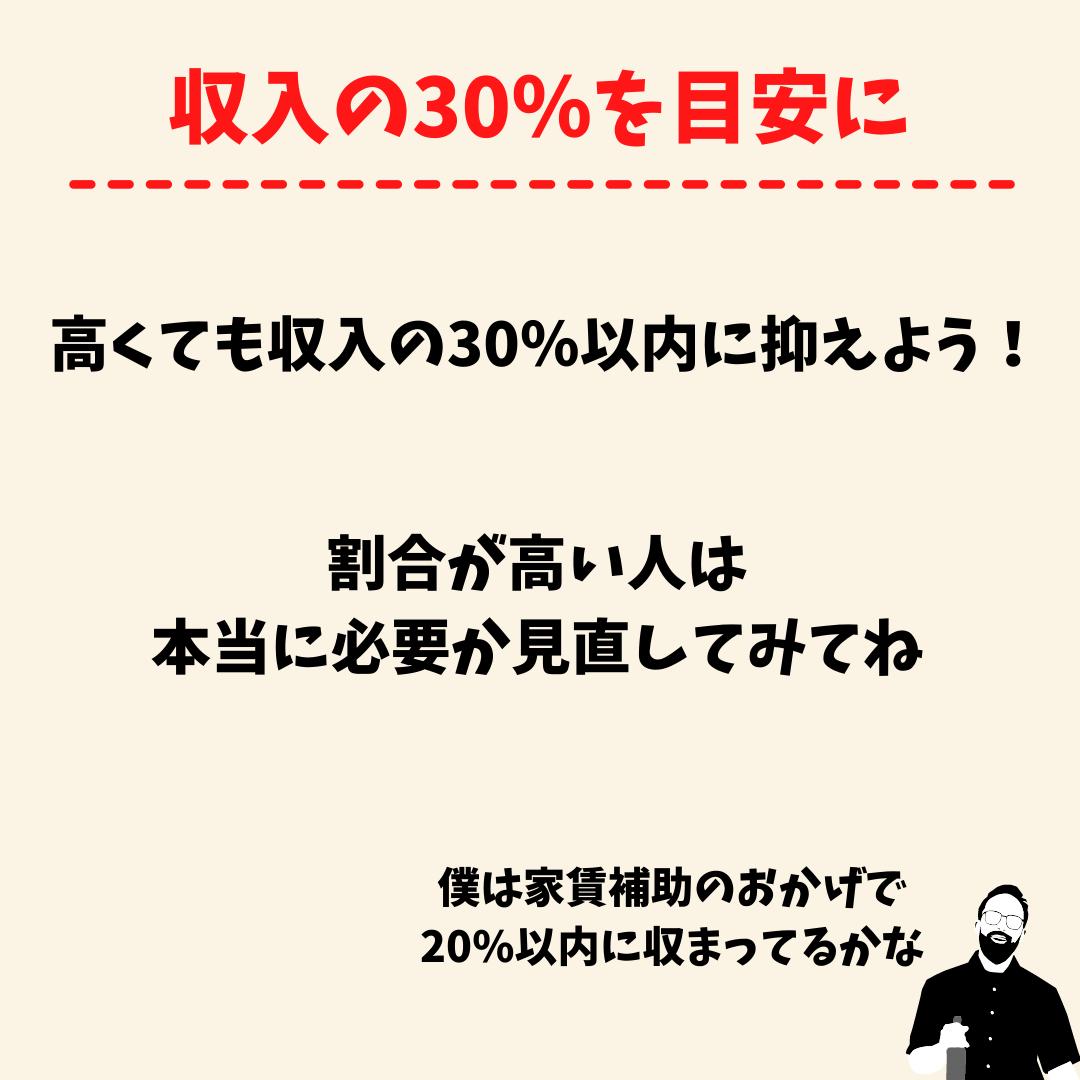 f:id:beginner-worker:20210616204653p:plain