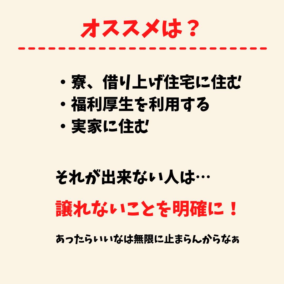 f:id:beginner-worker:20210616204657p:plain