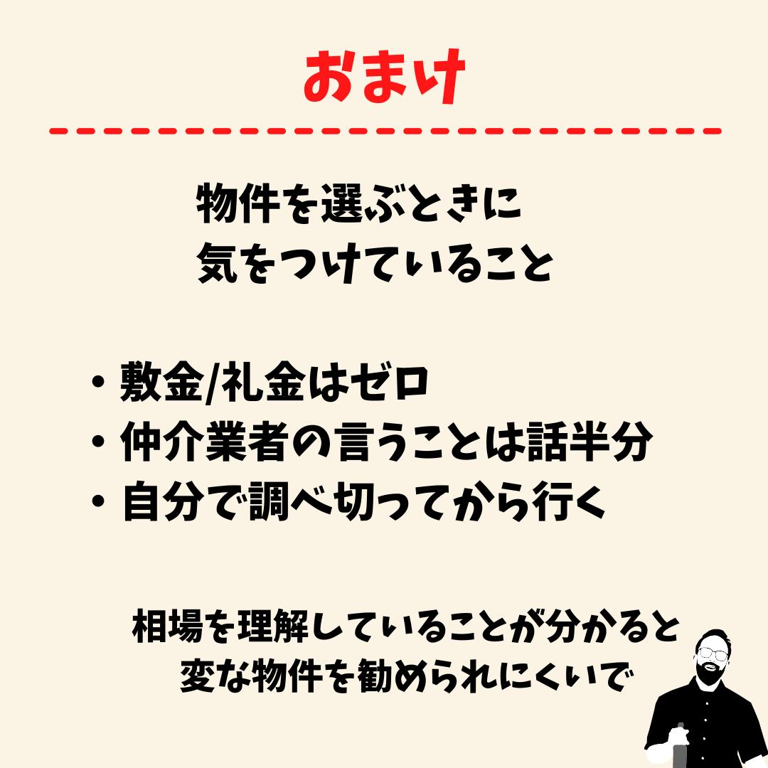 f:id:beginner-worker:20210616204701p:plain