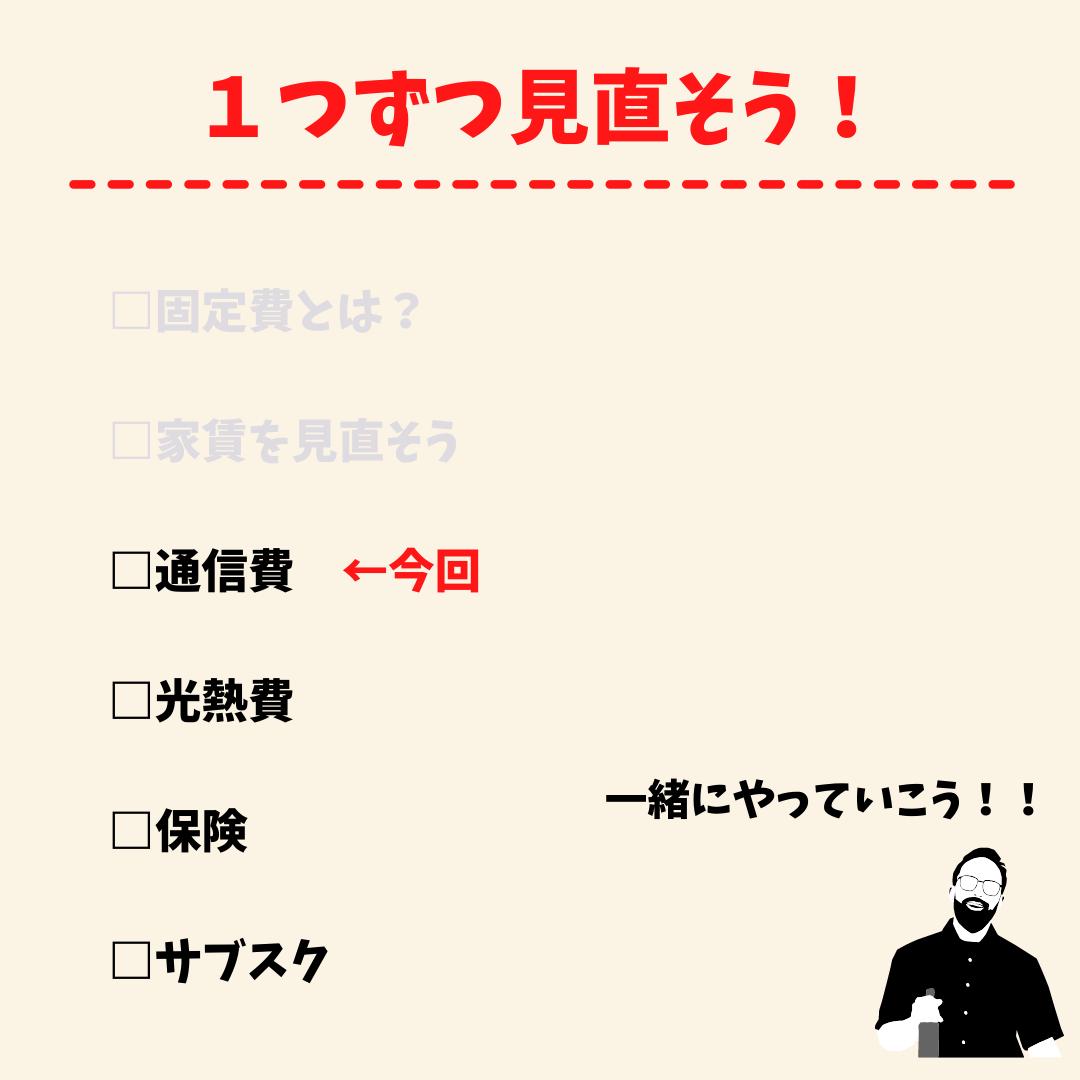 f:id:beginner-worker:20210620231417p:plain