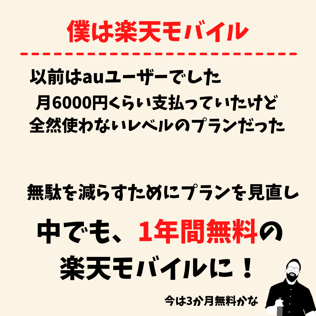 f:id:beginner-worker:20210620231428p:plain