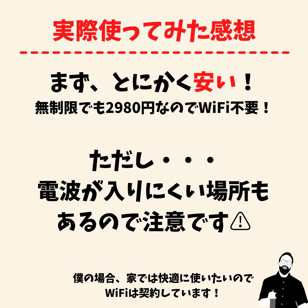 f:id:beginner-worker:20210620231437p:plain