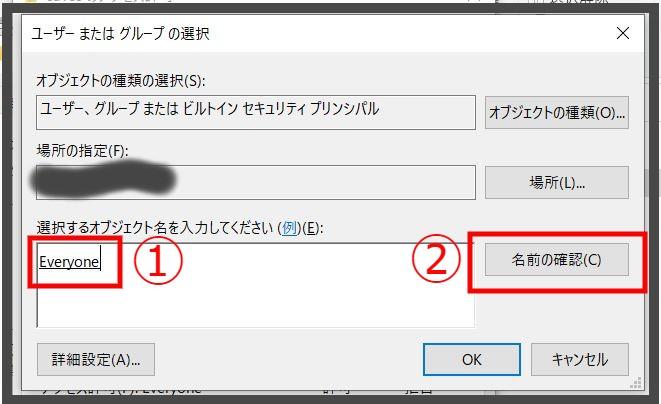 f:id:beginner_steamer:20200221203555j:plain