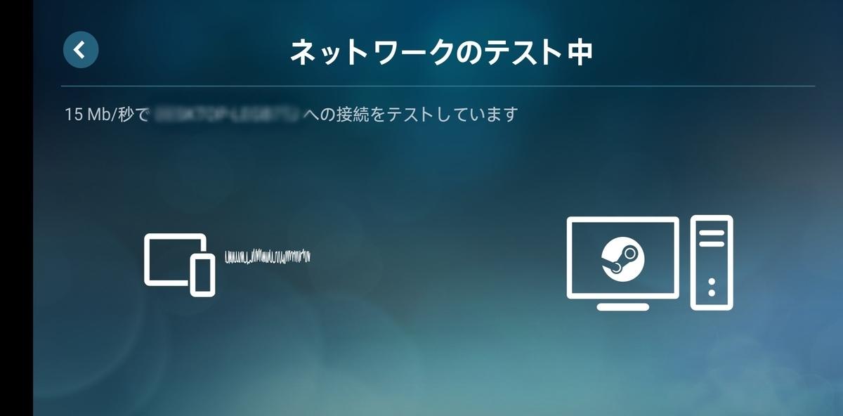 f:id:beginner_steamer:20200223071145j:plain