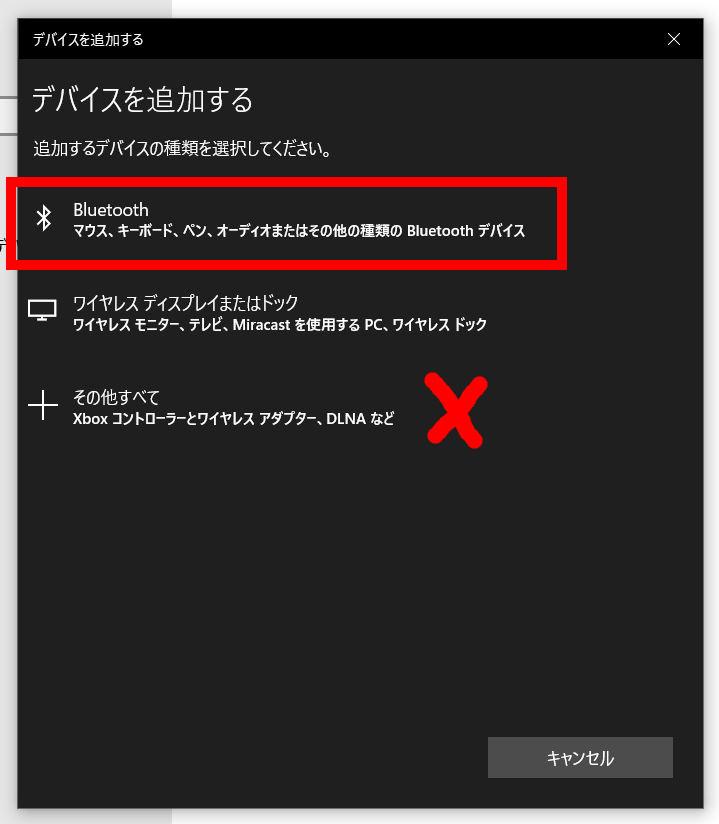 f:id:beginner_steamer:20200307115302j:plain