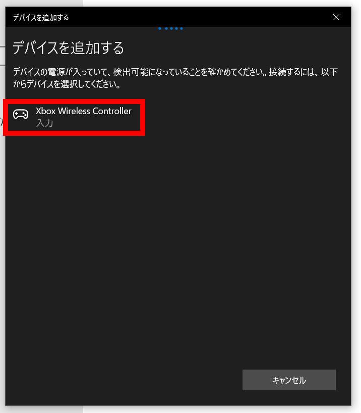 f:id:beginner_steamer:20200307115416j:plain