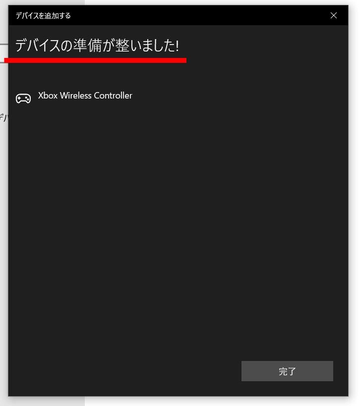 f:id:beginner_steamer:20200307115514j:plain