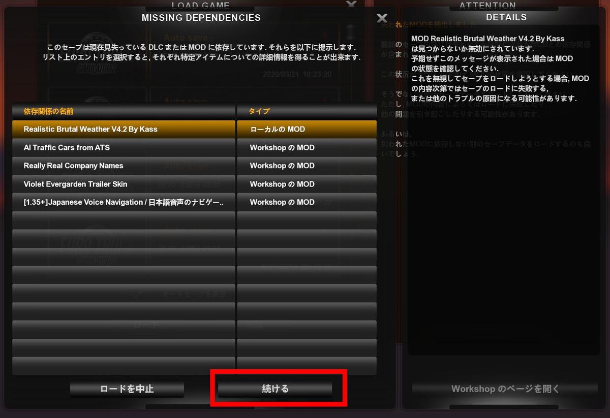 f:id:beginner_steamer:20200321123519j:plain:w400