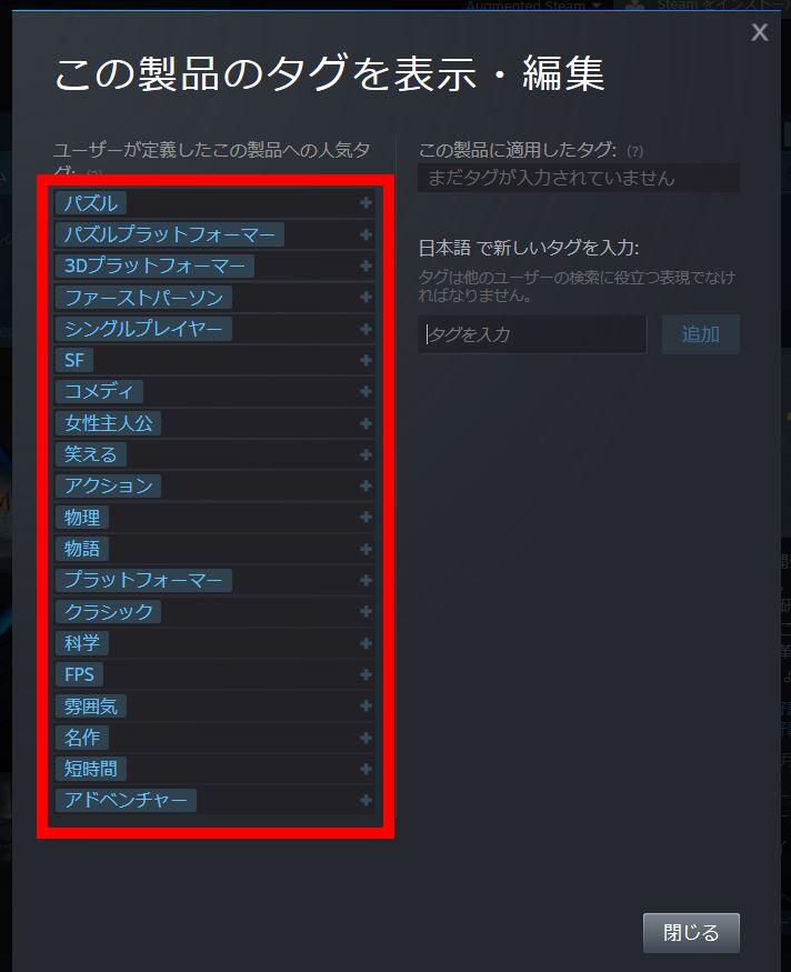 f:id:beginner_steamer:20200405182834j:plain:w300
