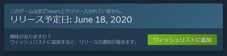 f:id:beginner_steamer:20200425150813j:plain:w500
