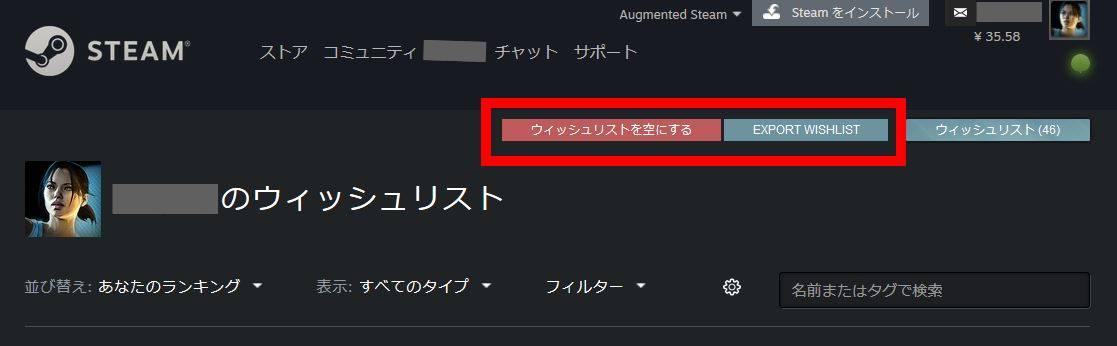 f:id:beginner_steamer:20200426211323j:plain
