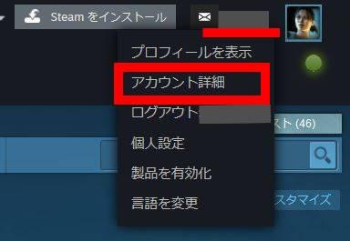 f:id:beginner_steamer:20200426220145j:plain:w300