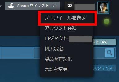 f:id:beginner_steamer:20200426221455j:plain:w300