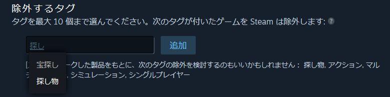 f:id:beginner_steamer:20200502180438j:plain:w450