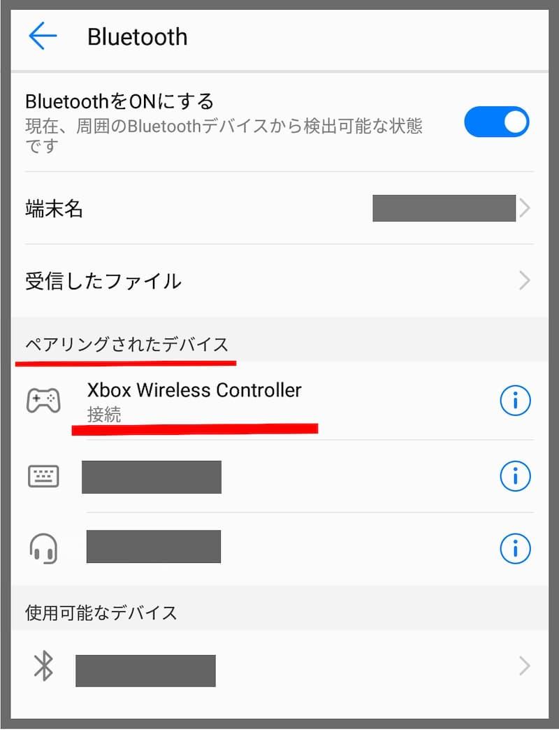f:id:beginner_steamer:20200517122744j:plain:w300