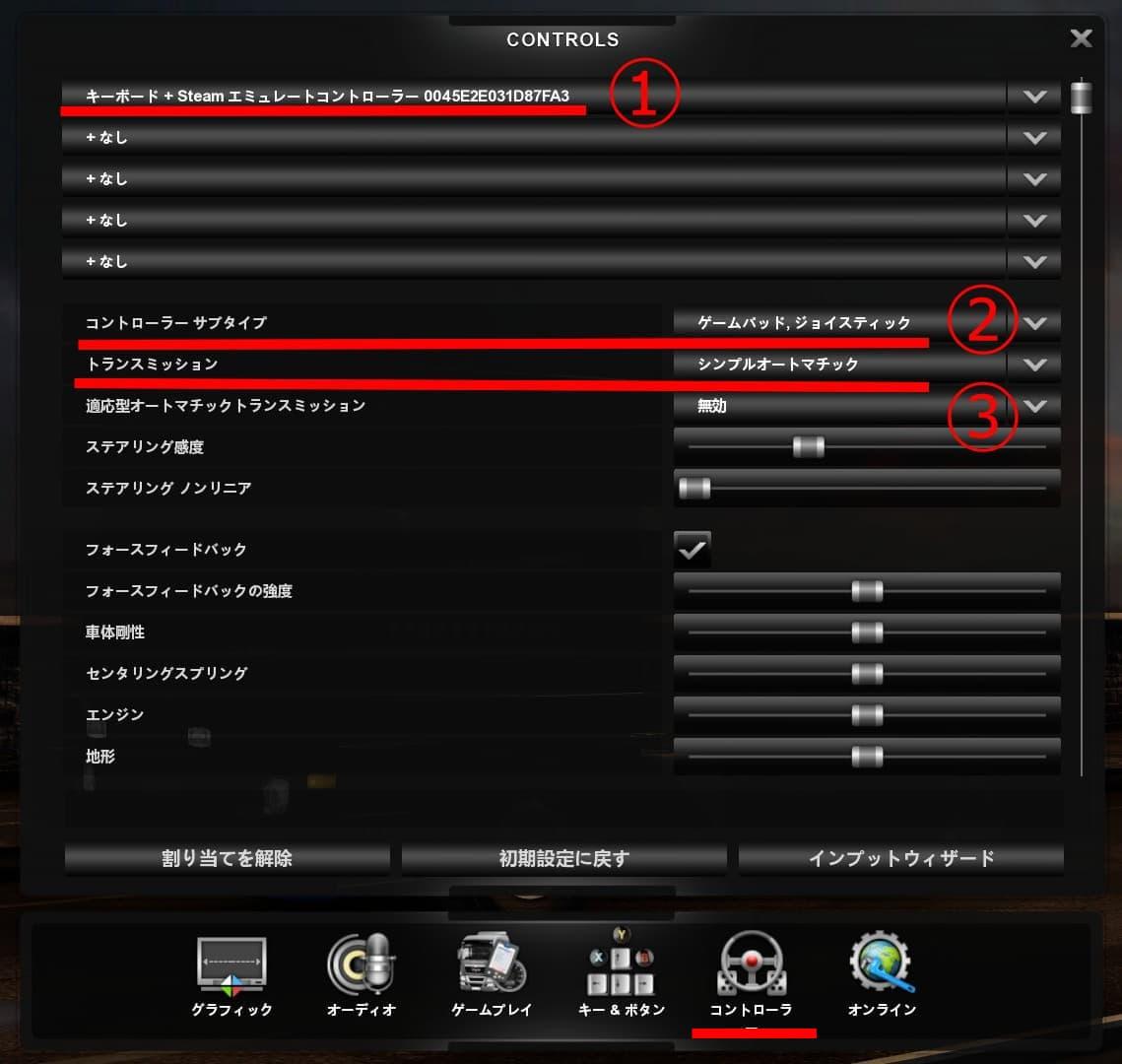f:id:beginner_steamer:20200523220748j:plain