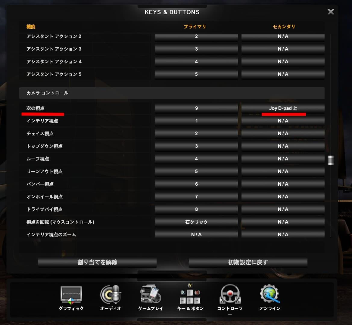 f:id:beginner_steamer:20200524111151j:plain