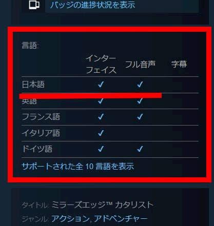 f:id:beginner_steamer:20200613204523j:plain:w200