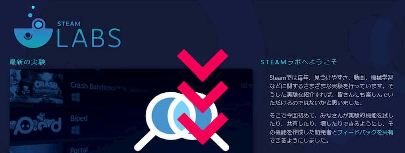 f:id:beginner_steamer:20200627143027j:plain