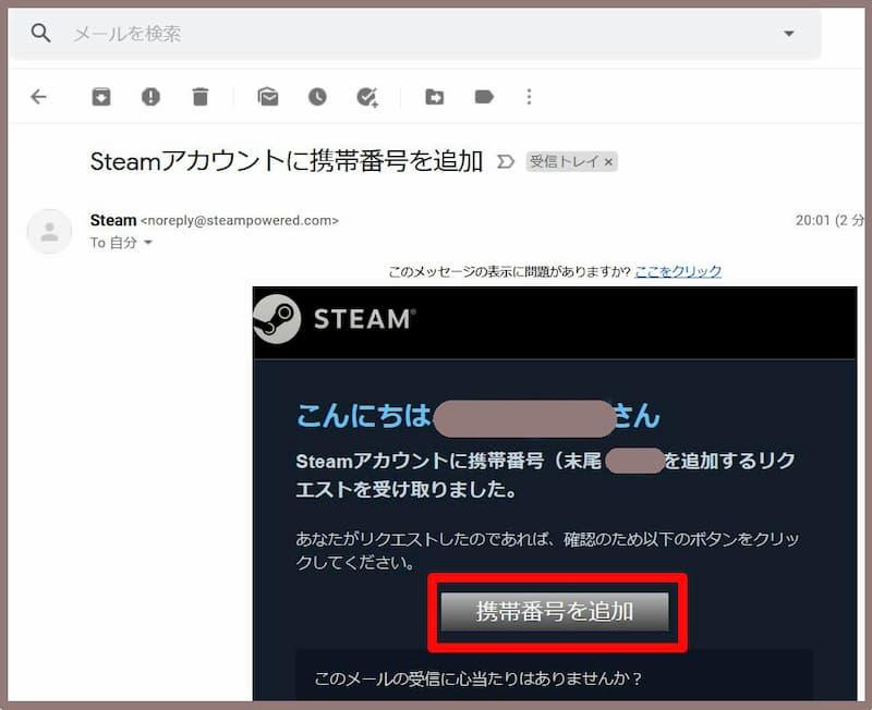 f:id:beginner_steamer:20200808201342j:plain:w300