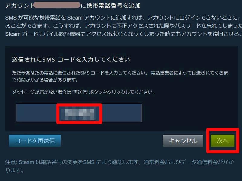 f:id:beginner_steamer:20200808203747j:plain:w400
