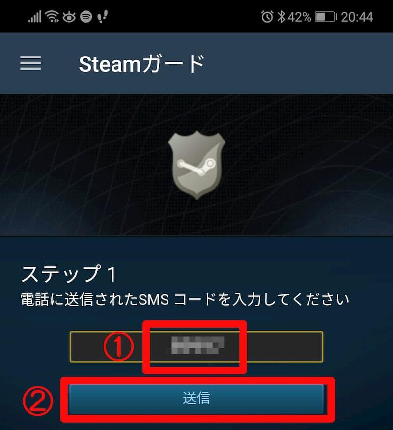 f:id:beginner_steamer:20200808212213j:plain:w300