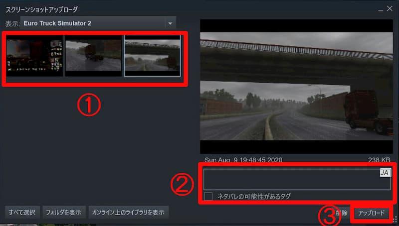 f:id:beginner_steamer:20200809210437j:plain:w400