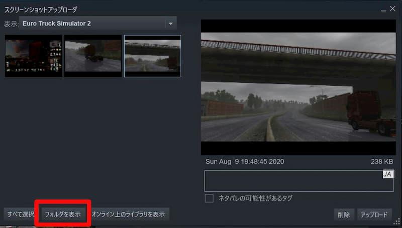 f:id:beginner_steamer:20200809210809j:plain:w400