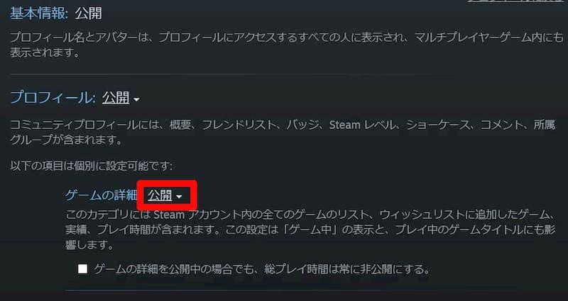 f:id:beginner_steamer:20200815210643j:plain:w500
