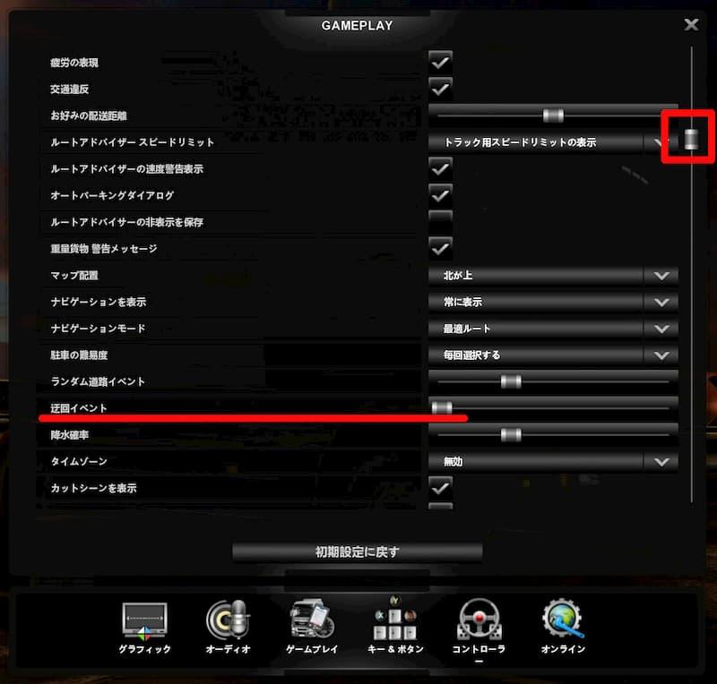 f:id:beginner_steamer:20200901130353j:plain:w500