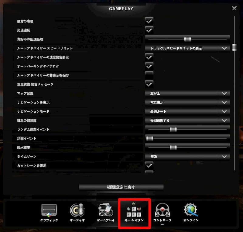 f:id:beginner_steamer:20200901130558j:plain:w500