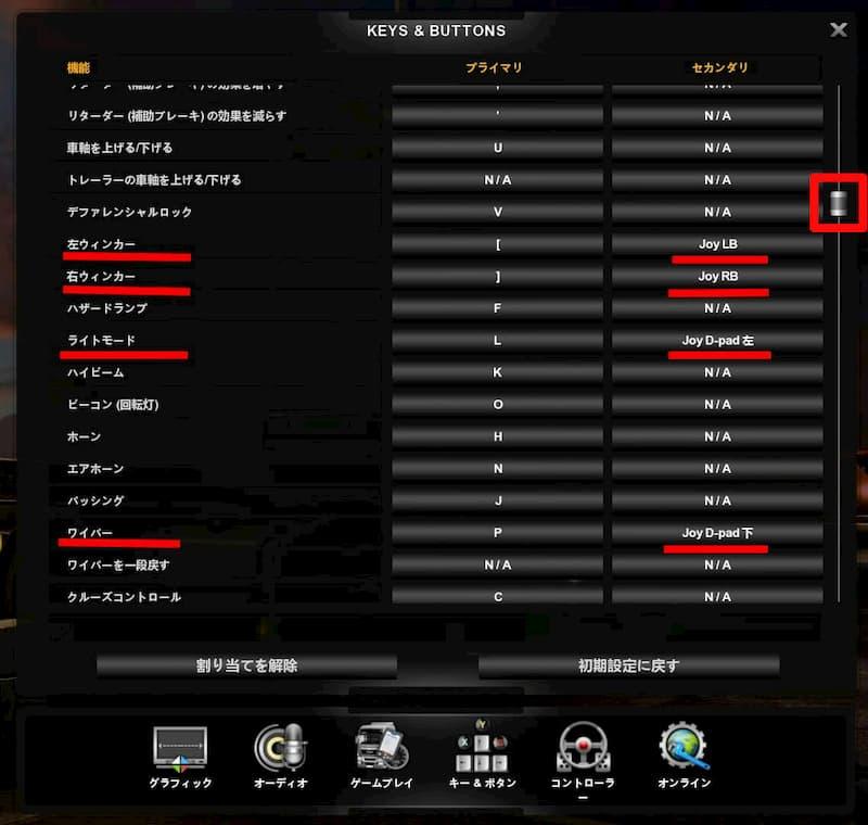 f:id:beginner_steamer:20200901130858j:plain:w500