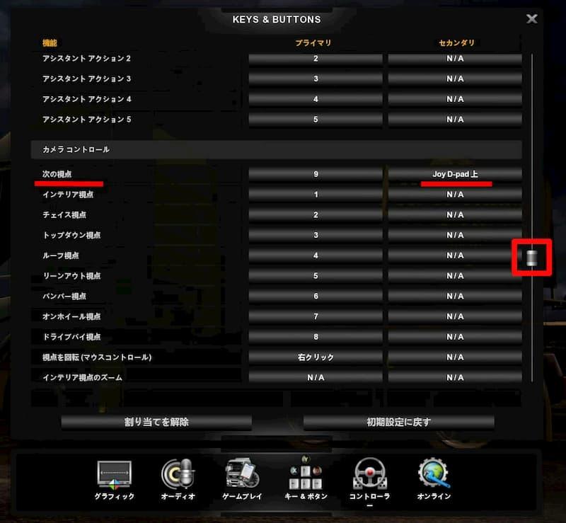 f:id:beginner_steamer:20200901131053j:plain:w500