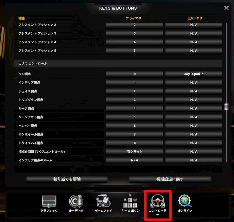 f:id:beginner_steamer:20200901131835j:plain:w500
