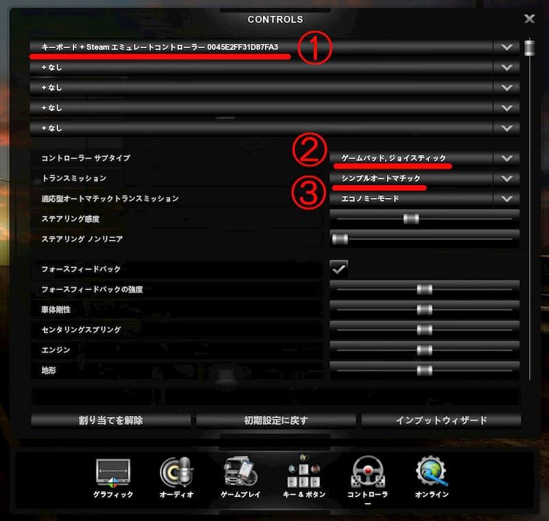 f:id:beginner_steamer:20200901133410j:plain:w500