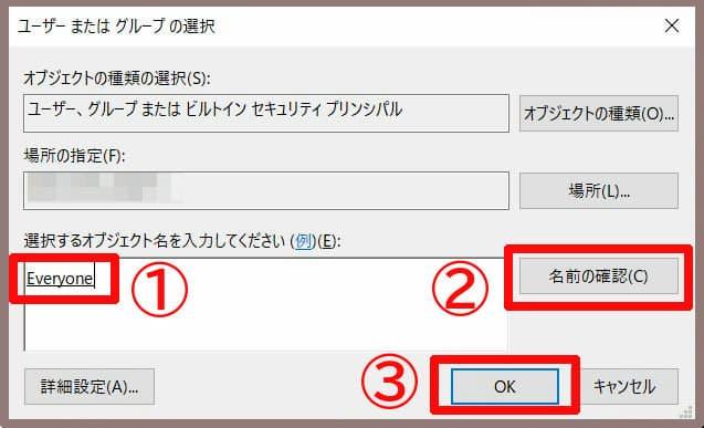 f:id:beginner_steamer:20200904204834j:plain:w400