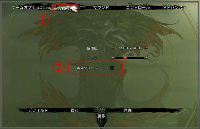 f:id:beginner_steamer:20200904210720j:plain:w500