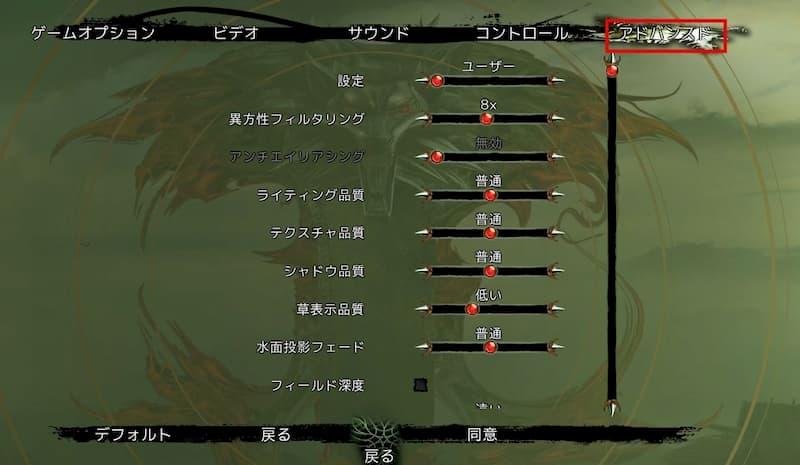 f:id:beginner_steamer:20200904210900j:plain:w500