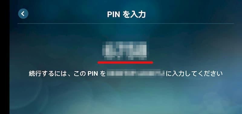 f:id:beginner_steamer:20200905144159j:plain:w500