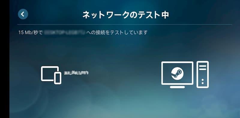 f:id:beginner_steamer:20200905144354j:plain:w500