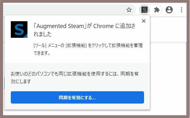 f:id:beginner_steamer:20200911131343j:plain:w300