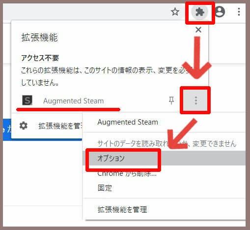 f:id:beginner_steamer:20200911132417j:plain:w400