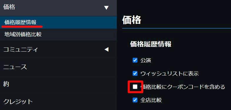 f:id:beginner_steamer:20200911133801j:plain:w500