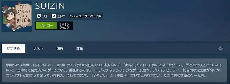 f:id:beginner_steamer:20200915175818j:plain